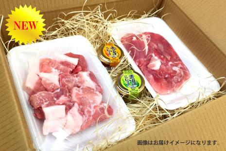 まるみ豚と神話薫る柚子胡椒の晩酌セット